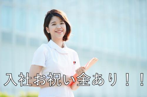 FJケア/藤沢市:正看護師免許必須の訪問看護師のお仕事