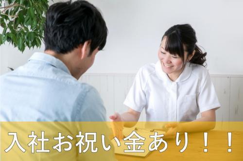 【藤沢市勤務】正看護師免許必須の訪問看護リハビリスタッフ
