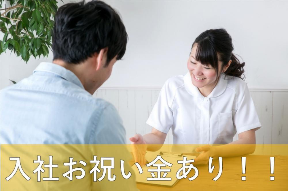 FJケア/藤沢市:理学療法士または作業療法士必須のリハビリスタッフ