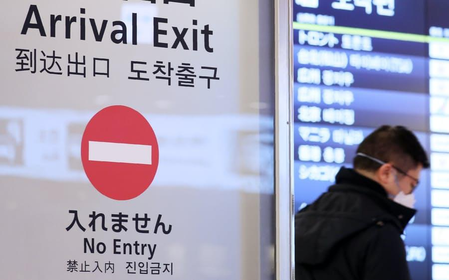 """【速報】中国・韓国・ベトナムなどとの""""ビジネス往来""""一時停止へ"""