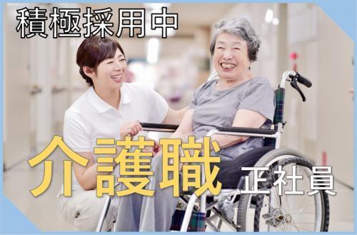 【越谷勤務】資格をお持ちの介護職を募集中