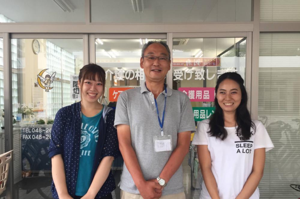 【契約社員】荒川ケアセンター訪問介護職員